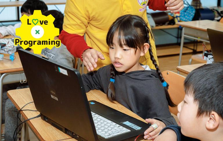 小学生からのプログラミング教育で未来を育む!